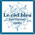 ヘアサロン LE CIEL BLEU(ルシェルブルー)のプロフィール