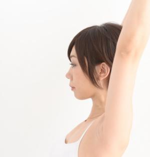 yogaroom Luana