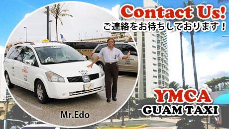 ベテラン安心!グアムタクシーYMCA