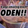 ODEN!!のプロフィール