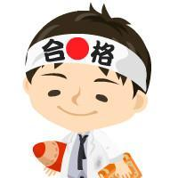 横山先生さん