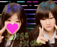 明日香(*´∇`)