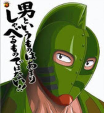 DENSETSU(でんせつ)