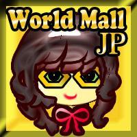 WorldWallJP