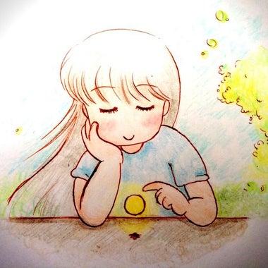 雨紋 宇宙 (umon sora)