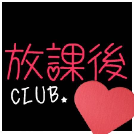 『放課後くらぶ』スタッフ・柴田(じばにゃん)日記★