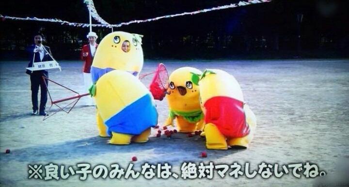 いちごみるく☆