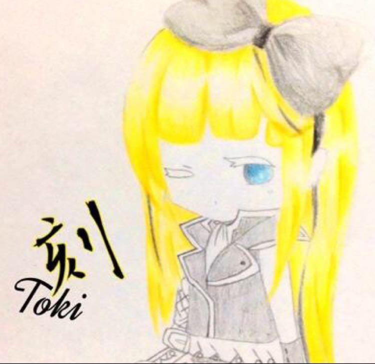 刻(Toki)☪
