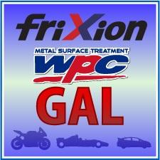 frixion-wpcGAL