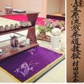 翠奈・・・愛知県豊橋で煎茶道、つまみ細工、着付け、プリザ の教室を主宰しています。のプロフィール