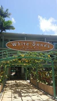 【ワイキキの隠れ家】ホワイトサンズホテル日本事務所