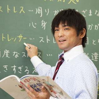 現役公立中学校数学教師「徳さん」の語る中学受験の必要性