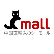 Cmall(シーモール)