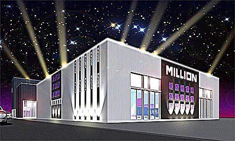 million-syouwa-333