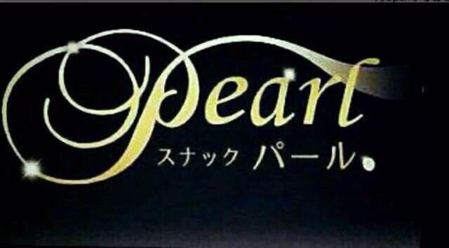 pearl-0401