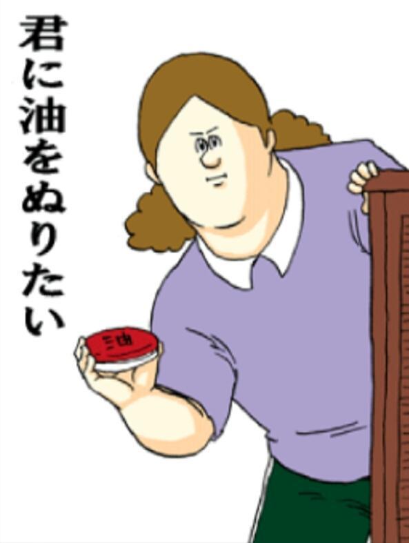 神戸メンズエステ オイルマッサージオーナーセラピストブログ