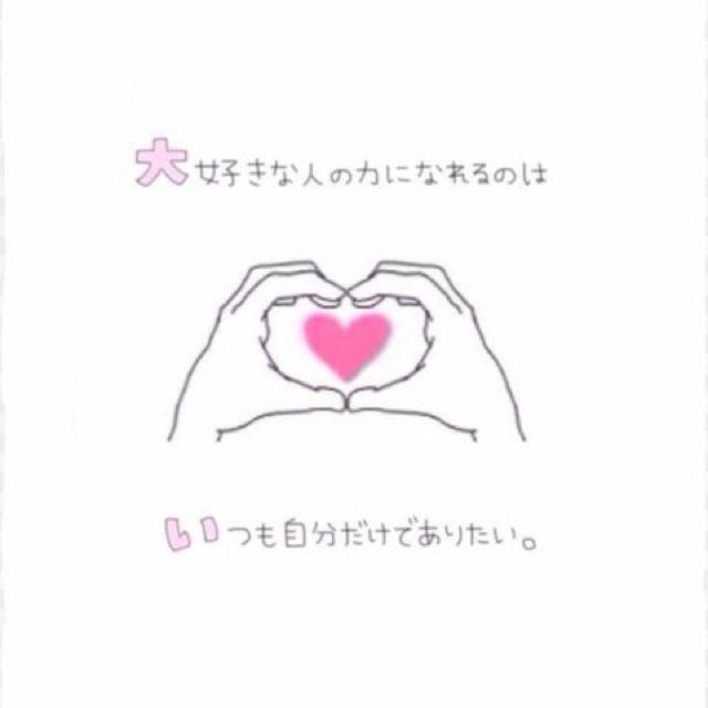♡Ayaka♡