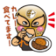 画像 マスクドCoCo壱 オフィシャルブログのユーザープロフィール画像
