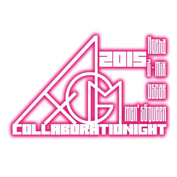 ageha group&メンクイ合同営業ブログ