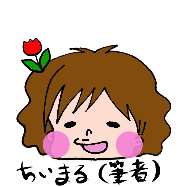 ちぃまる@人間ゆるキャラ