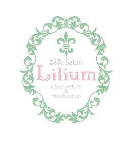 lilium (リリアン)