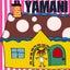 画像 子ども服専門リサイクルショップyamaniのブログのユーザープロフィール画像