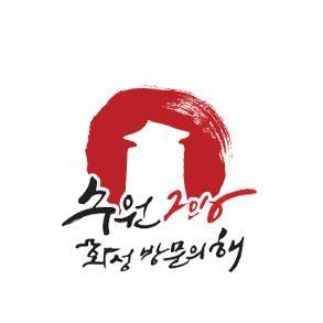 韓国水原市