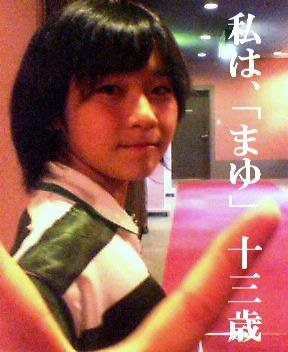 13歳 写真集 ヌード 13歳ヌード投稿画像109枚&13歳ヌード早川のぞみ