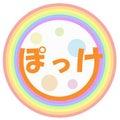 atsumarou-pokkeasahikawaのプロフィール