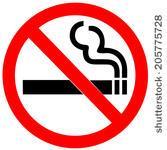 禁煙に成功したタツジン@マック