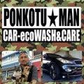 ponkotuman2014のプロフィール