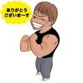 トレーナー吉田のプロフィール