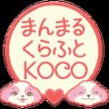 maru-kocoのプロフィール