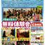 画像 クリーズ外国語教室&クリーズ海外留学センターのブログのユーザープロフィール画像