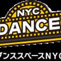 ダンス スペース NYCのプロフィール