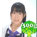 野菜食育家  高崎順子のプロフィール