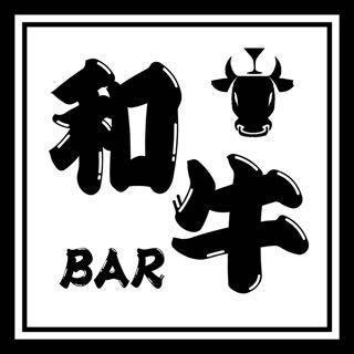 和牛BAR
