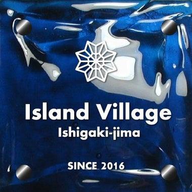 Island Village Ishigaki-jima