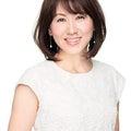 岩崎裕美子のプロフィール