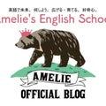 Amelieのプロフィール