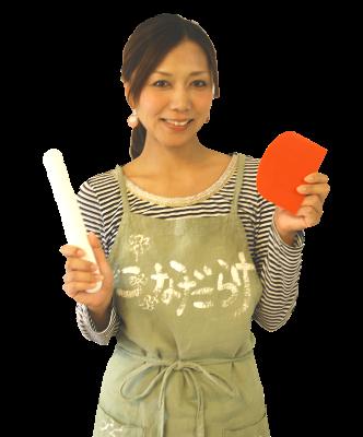 滋賀のパン教室☆『こなだらけ』☆お子さんも一緒にどうぞ!