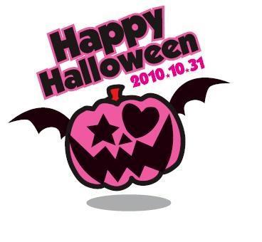 happy-halloween-japan