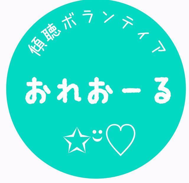 kaori & 碧(ao)