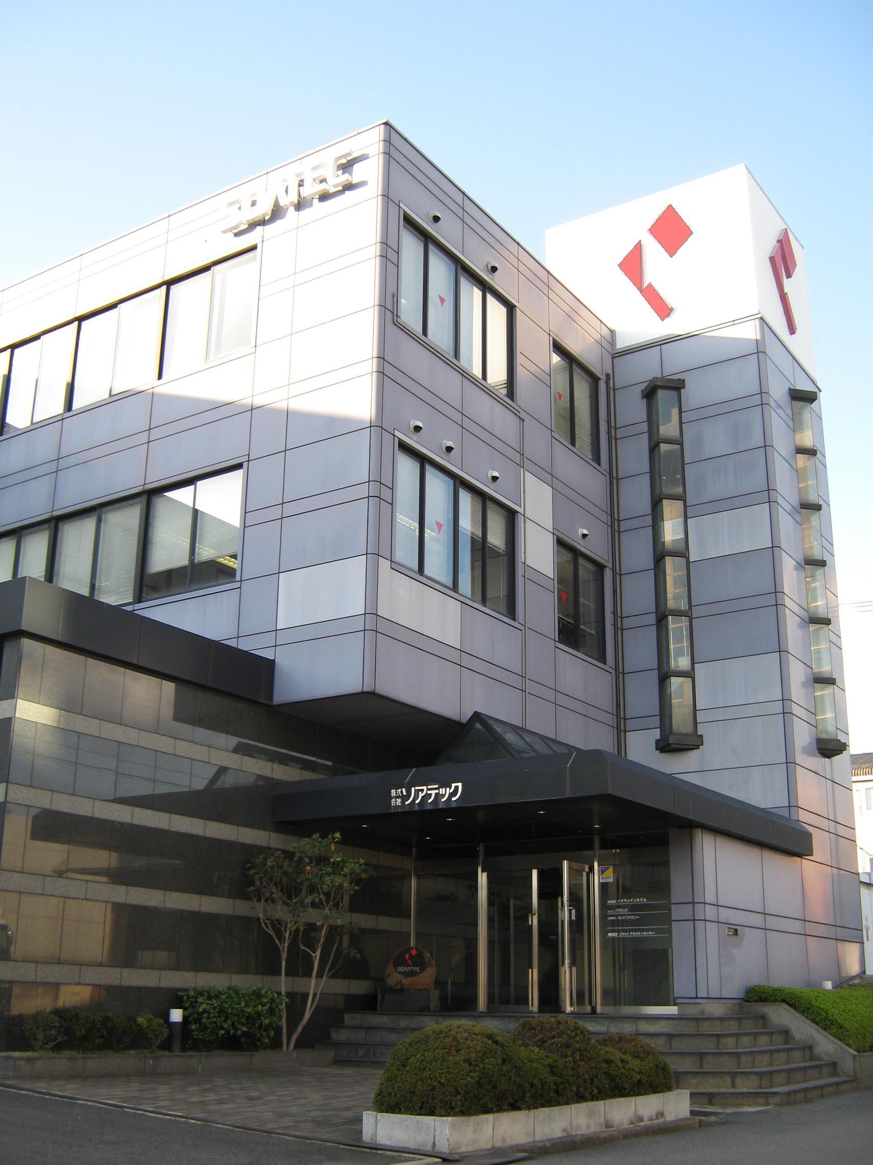 株式会社ソアテックアビリティセンター