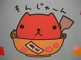 暁のカピパラ 〜楽痩せ&美肌・健康スイスジュースの愛用日記〜