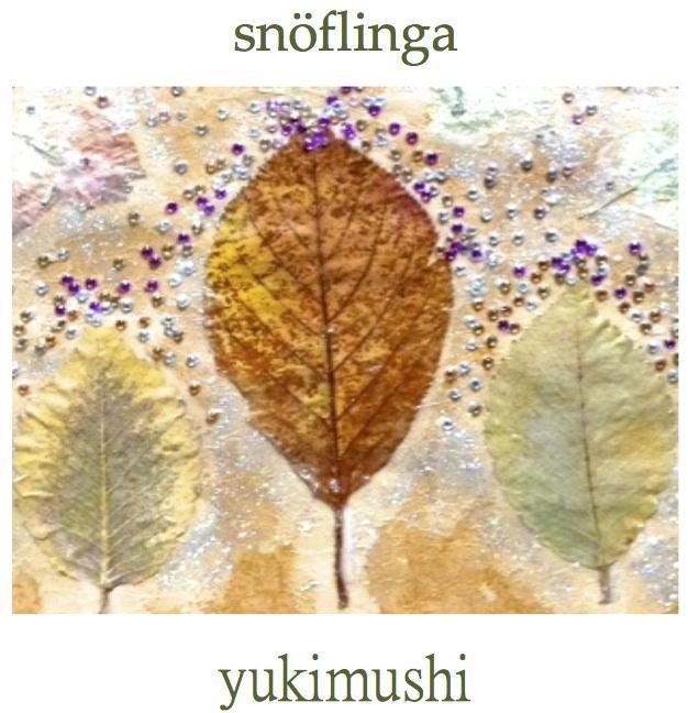 yukimushi