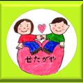 soudanshien-karasuyamaのプロフィール