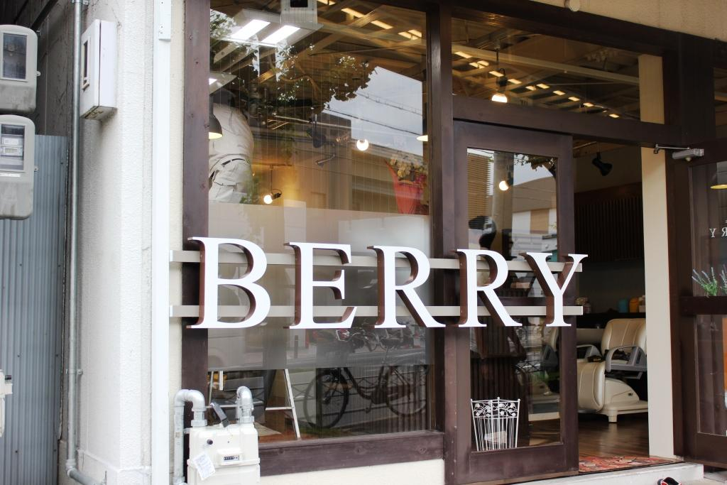 hairs BERRY kyoto(京都美容室)