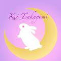 月読ケイ(つくよみけい)
