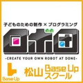 robo_done_matsuyamaのプロフィール